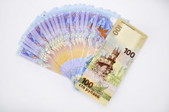 100 roubles de billet de banque de Jeux Olympiques commémoratifs de Sotchi de la Crimée de miel rare d'argent Photos stock
