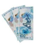 100 roubles de Jeux Olympiques Russie Sotchi 2014 Photographie stock