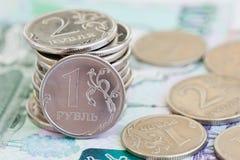 Roubles de pièces de monnaie Photographie stock libre de droits