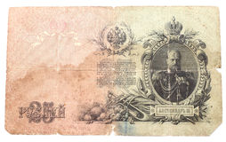 Roubles russes Images libres de droits