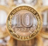 10 roubles russes Photos libres de droits