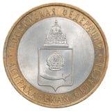 Roubles russes de pièce de monnaie Photographie stock libre de droits