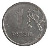Roubles russes de pièce de monnaie Images stock