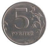 Roubles russes de pièce de monnaie Photos libres de droits