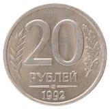 Roubles russes de pièce de monnaie Image libre de droits