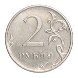 Roubles russes de pièce de monnaie Image stock