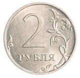 2 roubles russes de pièce de monnaie Image stock