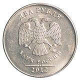 2 roubles russes de pièce de monnaie Photo stock