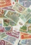 Roubles, vieil argent russe, URSS Images libres de droits