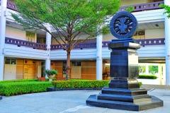 Roue d'université de Thamasat de la vie Image libre de droits