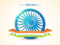 roue de 3D Ashoka pour le Jour de la Déclaration d'Indépendance indien Image stock