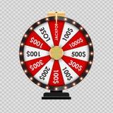 Roue de la fortune, Lucky Icon sur le fond transparent Illustration de vecteur illustration stock