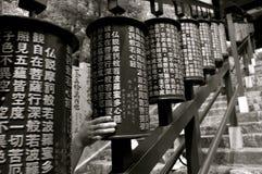 roues de prière Photos libres de droits
