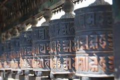 Roues de prière de Katmandou Photos libres de droits