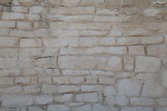Rough cut stone wall seamless texture background Royalty Free Stock Photo