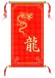 Rouleau asiatique avec l'ornement rouge de dragon Photo stock