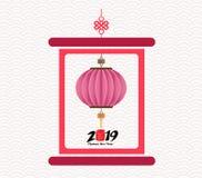 Rouleau chinois avec la calligraphie chinoise Année du porc illustration stock