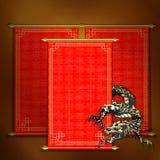 Rouleau rouge avec le dragon asiatique Image stock