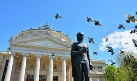 Roumain Atheneu à Bucarest images libres de droits