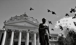 Roumain Atheneu à Bucarest photos libres de droits
