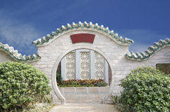 Round arches Royalty Free Stock Images