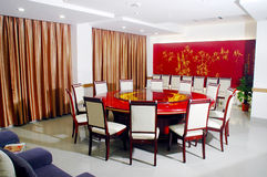 Round Banquet Table Stock Images