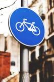 Round bicycle lane sign Stock Image