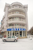 The round building at the intersection of two streets in Pomorie, Bulgaria Royalty Free Stock Photos