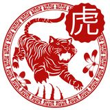 Floral Design and Scratch in Button with Chinese Zodiac Tiger, Vector Illustration Stock Photography