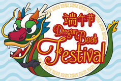 Round Button with Dragon Boat for Duanwu Festival Event, Vector Illustration. Round button in cartoon style with dragon design and wave pattern in the background Royalty Free Stock Photos