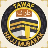 Button with Footprints Depicting the Tawaf Ritual in Hajj, Vector Illustration Stock Images