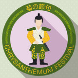 Round Button with Traditional Chrysanthemum Doll in Flat Style, Vector Illustration Stock Photo