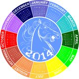 Round calendar for 2014 royalty free stock images