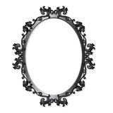 Round carved vintage frame for picture or photo Stock Photo