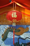Round Chinese Lantern Royalty Free Stock Images