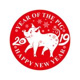 Round czerwieni znaczka zodiaka znaka Chiński rok świnia 2019 ilustracji