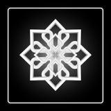 Round deseniowy abstrakcjonistyczny projekta element mandala Osiem wskazujący kurenda wzór ilustracja wektor