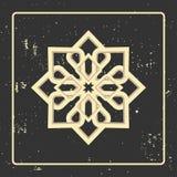 Round deseniowy abstrakcjonistyczny projekta element Osiem wskazujący kurenda wzór mandala Round liniowy wektorowy ornament na ci ilustracji