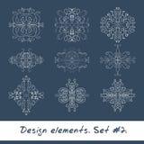 Round design element. Circle pattern in white Stock Image