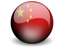 Round Flag of China. With Glossy Effect vector illustration