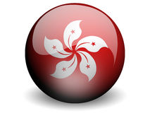 Round Flag of Hong Kong. With Glossy Effect Stock Photo