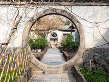 Round gate in Chinese garden Royalty Free Stock Photo