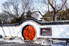 Round gate in Chinese park Stock Image