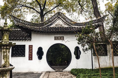 The round gate in Chinese style garden Royalty Free Stock Photos