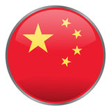Round glossy isolated  icon with national flag of China on white background. Royalty Free Stock Photo