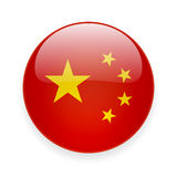 Round icon with flag of China Stock Images