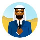 Round icon with smiling arab man in suit. Stock Photo