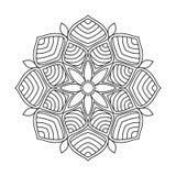 Round Indiański Ornament/mandala element dekoracyjny Obrazy Stock