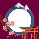 Round Japoński tło z Sakura ilustracji
