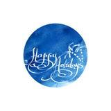 Round kaligraficznych powitań życzeń Szczęśliwi wakacje Obraz Stock